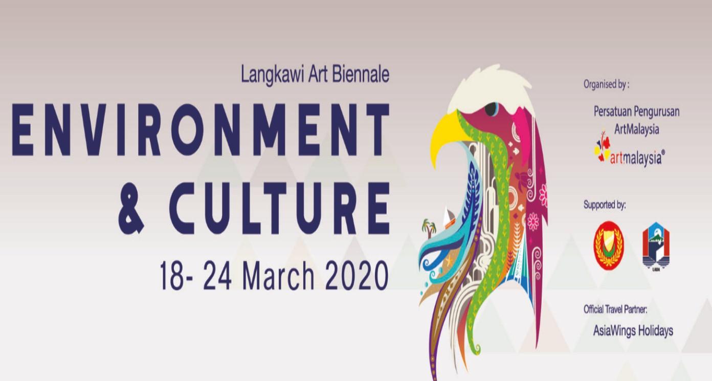 Exhibition & Events | Art Jamila