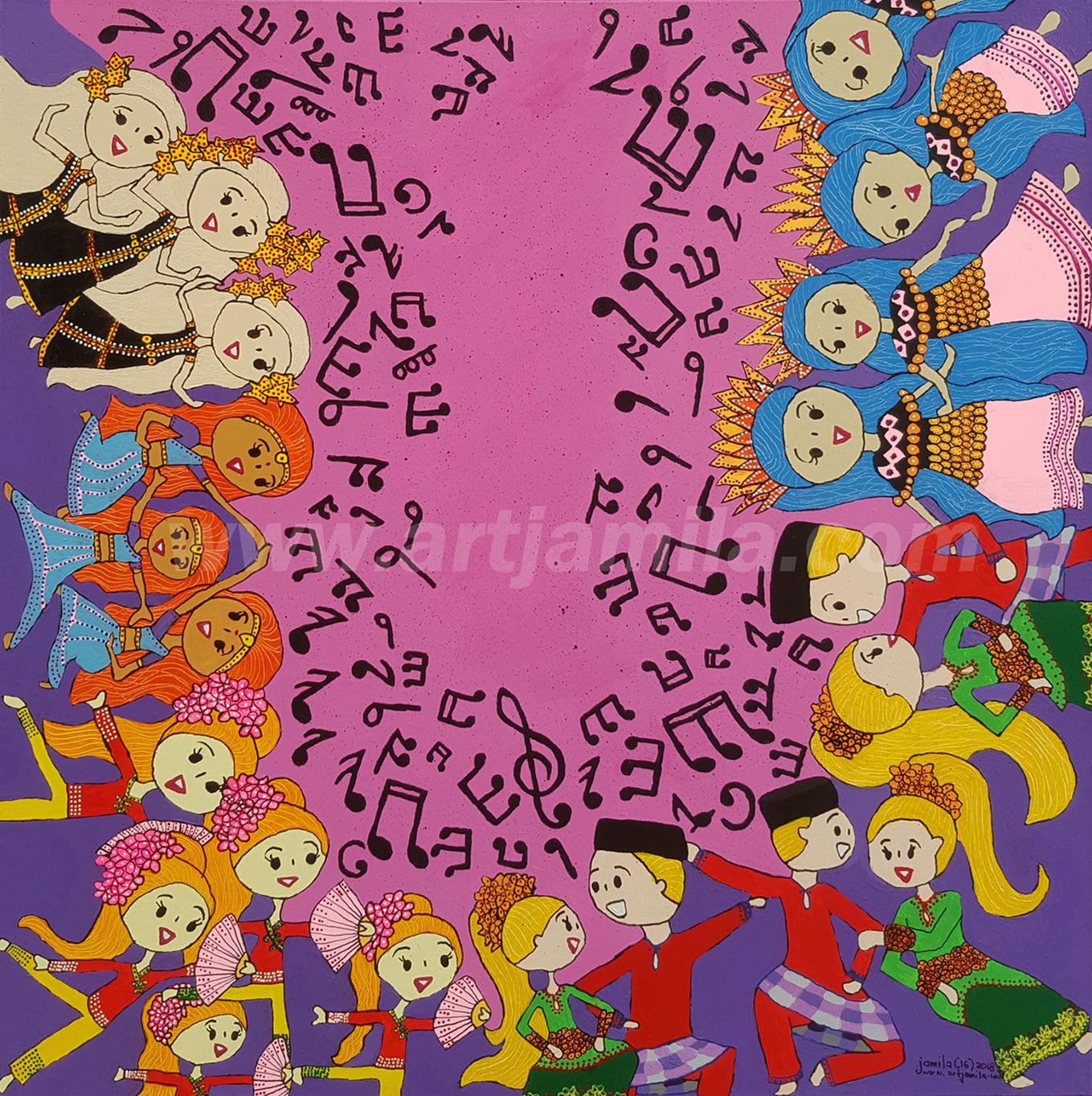 Cultural Dance Series 1 WATERMARK